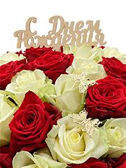 Цветы купить с доставкой по москве недорого
