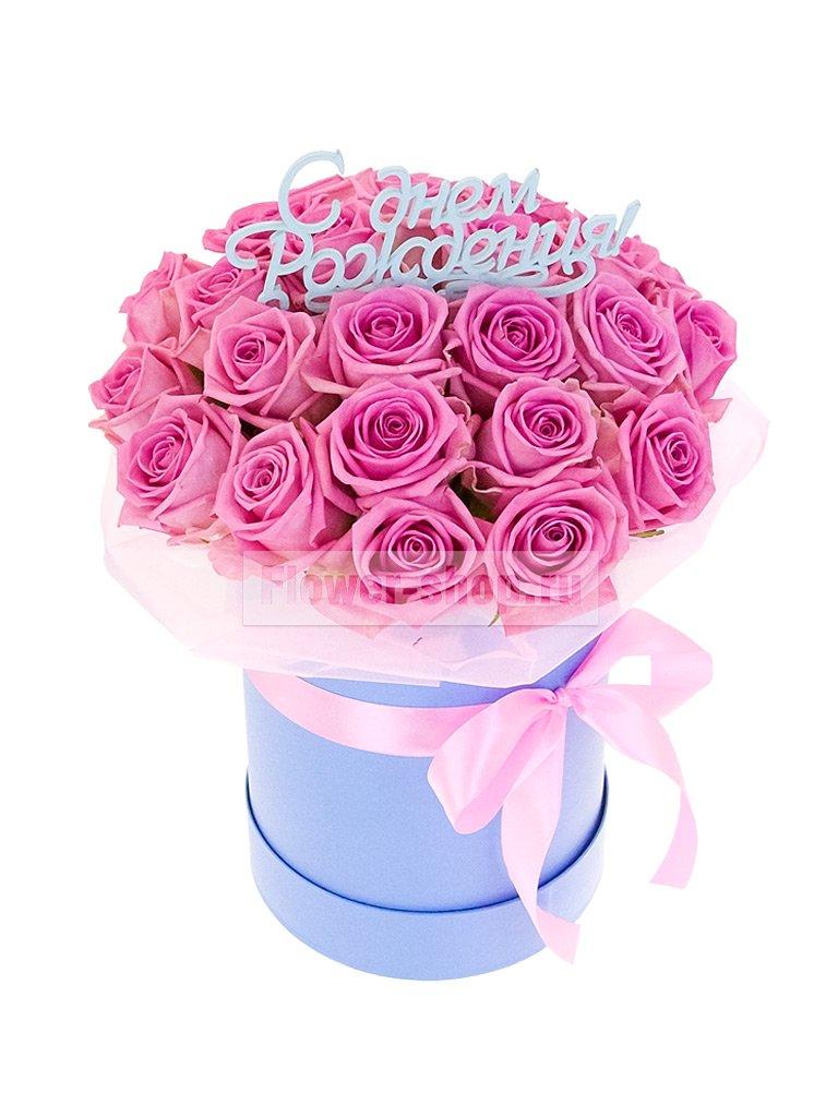 С днём рождения цветы с надписями